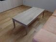 無垢ローテーブル